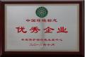 中国环境标志.